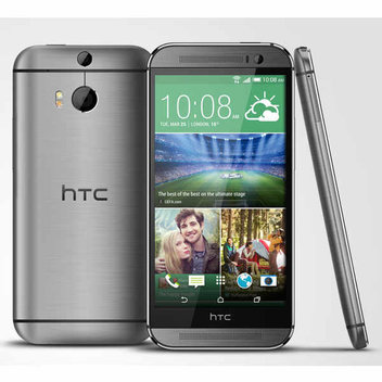 Win a VIP Red Carpet Experience and an HTC One