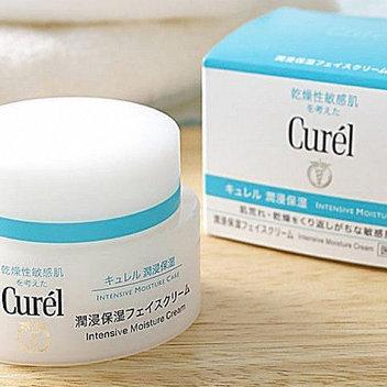 Claim a free Curél Moisture Facial Milk