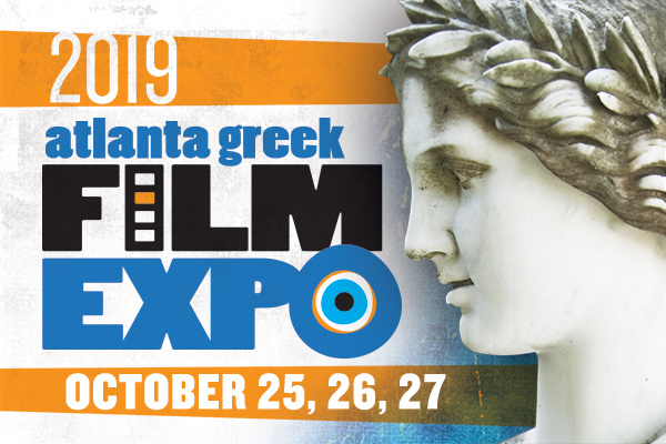 2019 atl greek film expo 600x400 freshtix