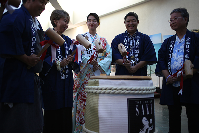 Joy of Sake 2015
