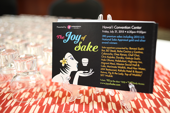 Joy of Sake's 2015 kickoff