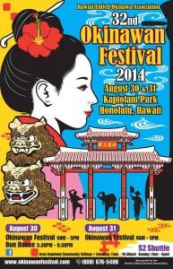 Okinawan-Festival-193x300