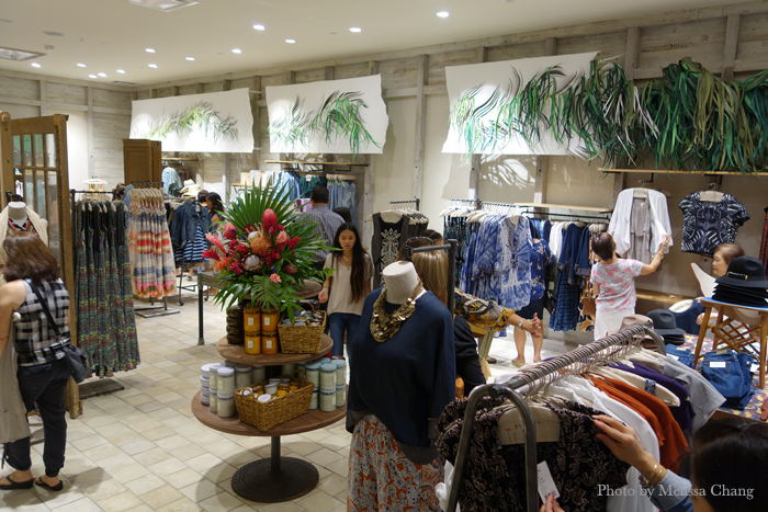 Anthropologie opens in hawaii frolic hawaii for Online stores like anthropologie