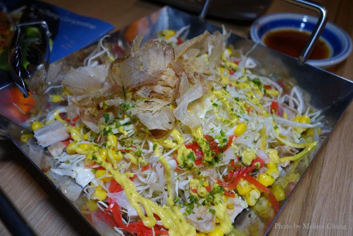"Tokyo ""monja"" salad, $7."