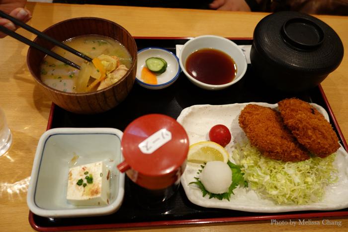 Maguro menchi at O Sakana Shokudo in Asagaya.