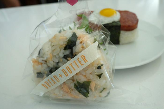 Salmon + shiso musubi and spam + quail egg musubi, each $3.