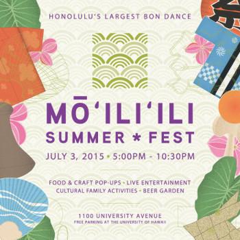 Moiliili-Summer-Fest-Web-Banner_612x612