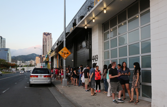 The line wrapped around the block before the 7 p.m. start