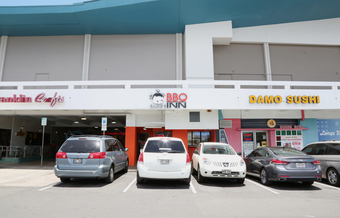 You can find Sadie's on the bottom side of Pearl City Shopping Center near Ben Franklin Crafts.