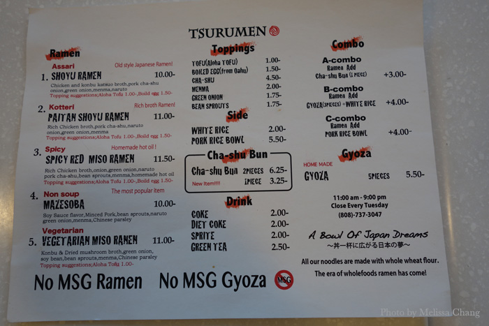 The new menu at Tsurumen. Whatever you ate before, doesn't exist.