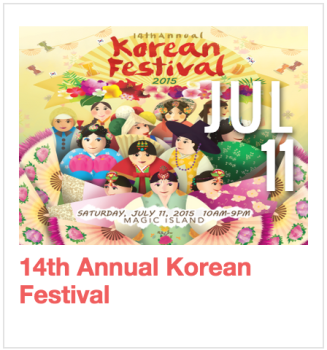14th Annual Korean Festival