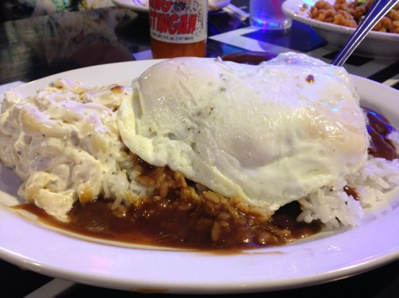 3. Home Bar & Grill - massive portion of rice, mac salad, two eggs and gravy all over.