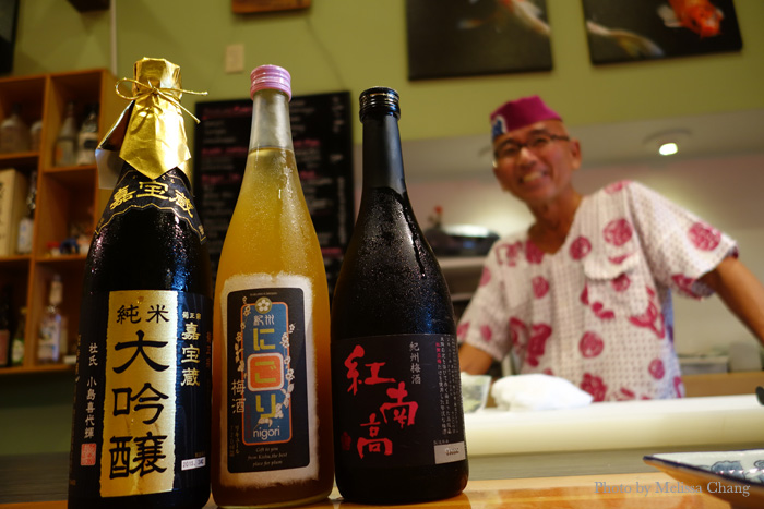Sho-san is all smiles before service begins. I brought my sweet sake from Nakano in Wakayama.