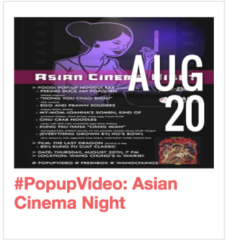 Asian Cinema Night