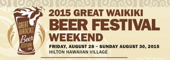 great-waikiki-beer-festival-logo-1