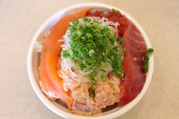 Sushi Bay - Mixed Don Poke Bowl