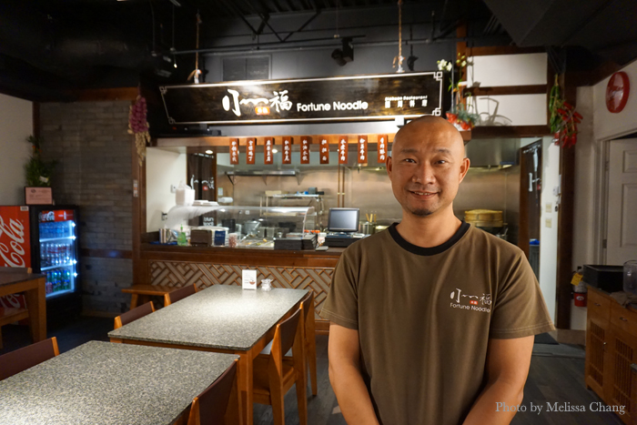 Fortune Noodle owner George Qiu.