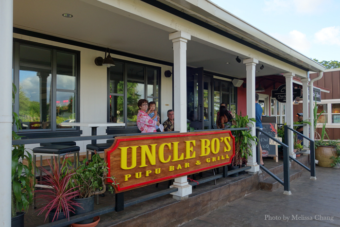 Something new: Uncle Bo's in Haleiwa.