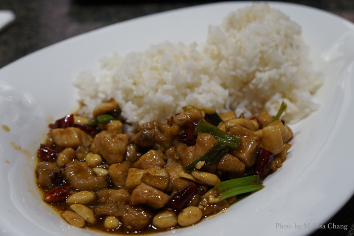 Kung pao chicken with rice, $10.99.