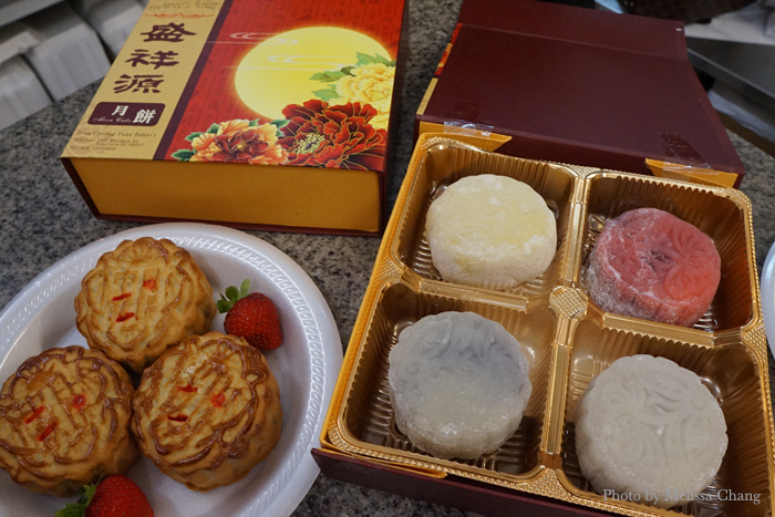 Some of the 37 moon cakes available at Sing Cheong Yuan.