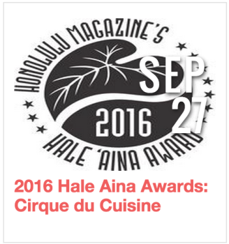 2016 Hale Aina Awards
