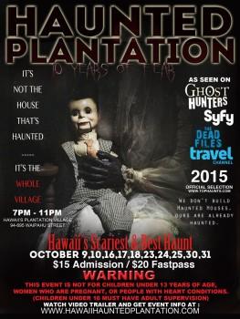 haunted plantation