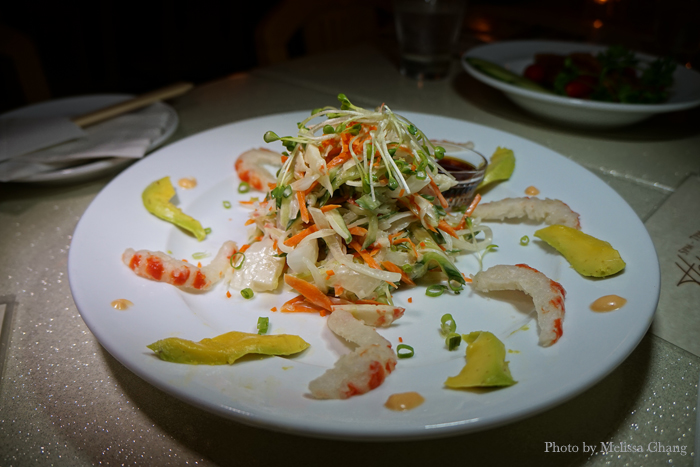 "California ""shrimp"" salad, $12."