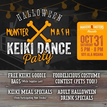 Monster Mash Keiki Dance Party