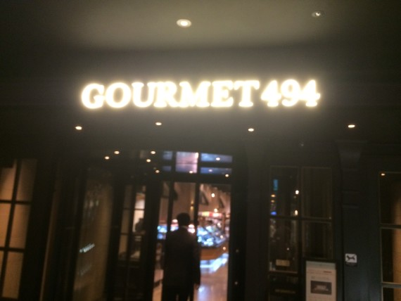 Gourmet 494 is on the ground floor of the Galleria mall