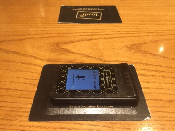 Sensors on the table let the restaurants know where you're sitting
