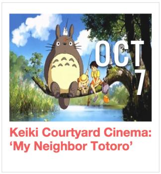 Keiki Courtyard Cinema: 'My Neighbor Totoro'