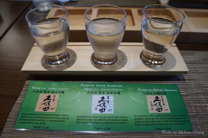 Kubota Manjyu sake sampler, $20.
