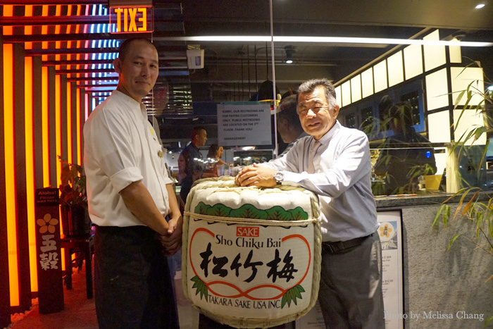 Gokoku Chef Katsuhisa Inoue with President Masayoshi Kurita.