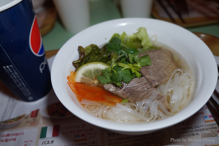 Vietnamese pho. Not anywhere as good as Pig & The Lady, but a good intro.