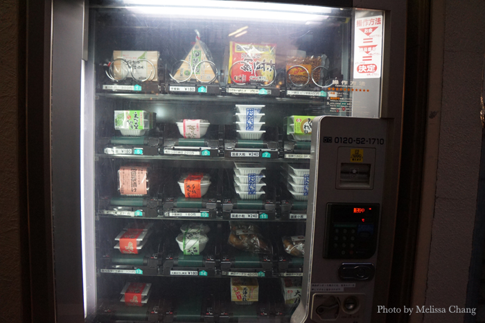 Even if you go there after hours, you can always get natto from the vending machine outside.