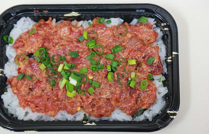 Tanioka's keeps premade spicy ahi bowls in their refrigerated section. I like their sushi rice, it's sweeter than most and complements the mildly spicy scraped ahi.