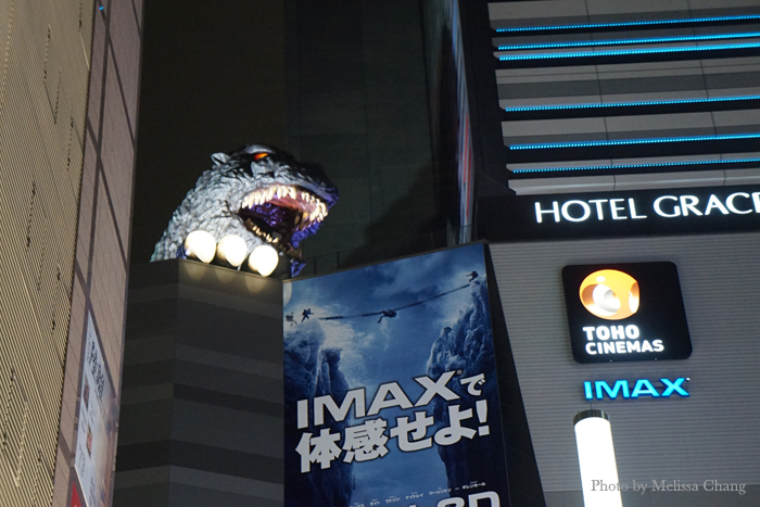 Run! Godzilla overlooking Hotel Gracery Shinjuku. The rooms looking at his face are sold out.