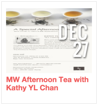 MW Afternoon Tea with Kathy YL Chan