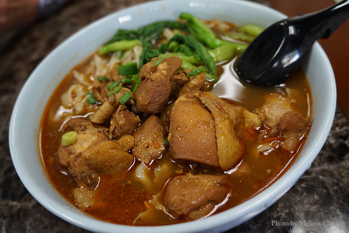 Original Chinese spicy chicken shaved noodle, $10.99.