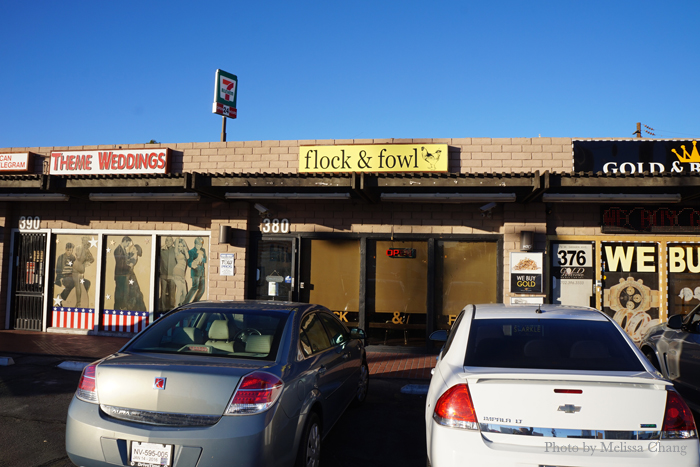Surprise! Flock & Fowl is in a crappy little strip mall between Downtown and The Strip.