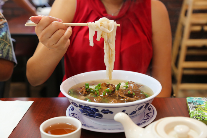 The look fun comes with your choice of won ton ($6.75), beef ($7.50), pork ($7.25), liver ($7.25), duck (pictured, $7.25) or fish ($7.75).