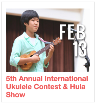 5th Annual International Ukulele Contest & Hula Show
