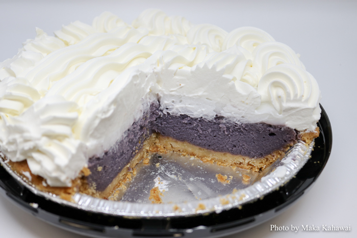 It S Pi Day Where To Get Your Pie On Frolic Hawaii