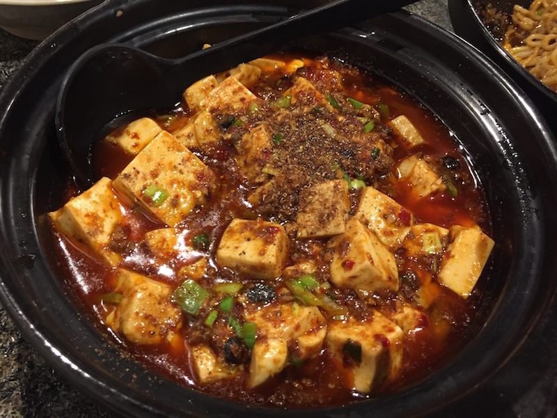 Ma Po Tofu, $10.99
