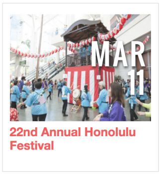 22nd Annual Honolulu Festival