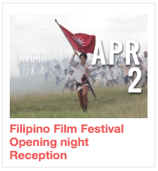 Filipino Film Festival Opening night Reception