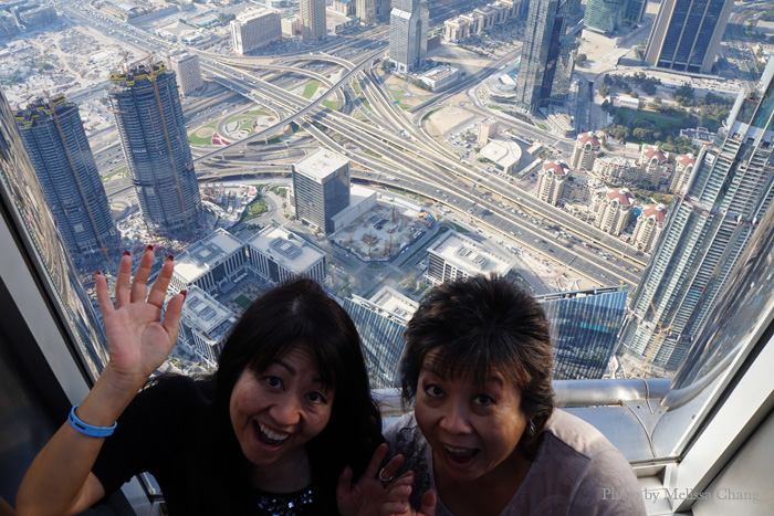 Don't visit the Burj Khalifa if you are afraid of heights!