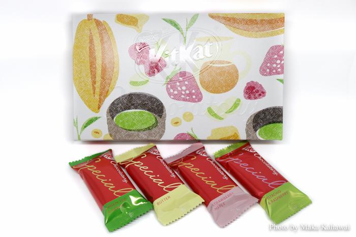 Special Kit Kat Chocolatory flavors
