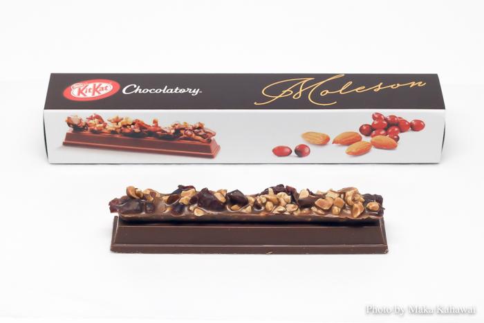 Kit Kat Chocolatory Moleson