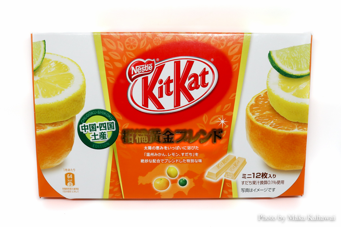 Citrus Golden Blend Kit Kat